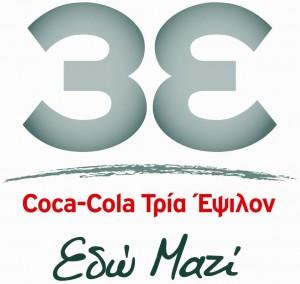 coca-cola_logo_01-thumb-large